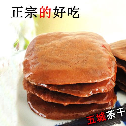 独立包装40个黄山传统梅糕点烧饼扣肉干菜心视频天情语图片