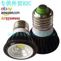 专供外贸 3w5wCOB压铸灯杯 E27 COB射灯 外壳颜色可选