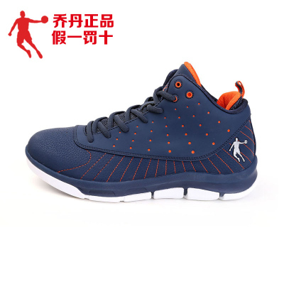 Jordan basketball shoes men genuine discount damping new autumn and winter sports wear non-slip shoes high help warm