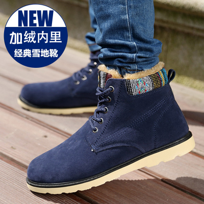 Men's warm winter snow boots male boots plus thick velvet boots Korean high-top fashion trend padded waterproof