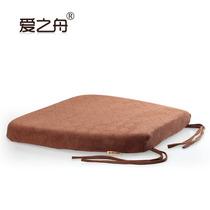 爱之舟记忆棉餐椅坐垫慢回弹餐椅垫坐垫餐桌防滑椅垫椅子坐垫座垫
