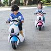 儿童电动摩托车三轮车小孩玩具车女宝宝电瓶车男孩充电童车可坐人