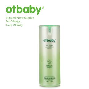 【特价猫】otbaby婴儿倍护晶纯精华乳 宝宝秋冬季润肤乳液