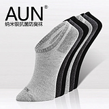 6 pairs installed AUN nano-silver antibacterial deodorant socks men socks boat socks men socks cotton men socks summer thin section socks