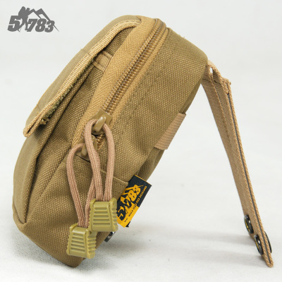 Outdoor travel bag sports bag men and women riding hiking Field Army fans camping kit combination phone package change