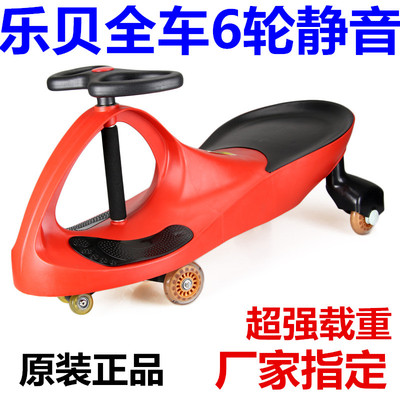 Free shipping Lok Pui shilly-car child children shook his car baby swing car scooter scooters niu car mute