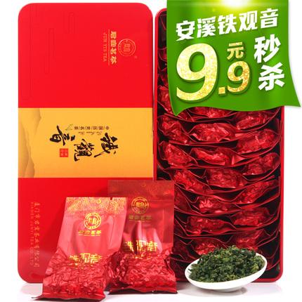 安溪秋茶清香型特级铁观音 250g/铁盒 9.9元包邮