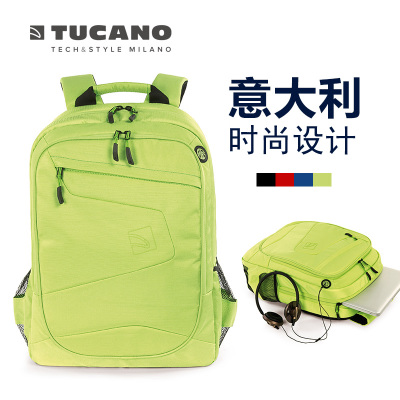Counter genuine Tuoka Nuo 15.6 inch laptop shoulder bag 15 inch 17 inch multi-function dual backpack schoolbag men and women