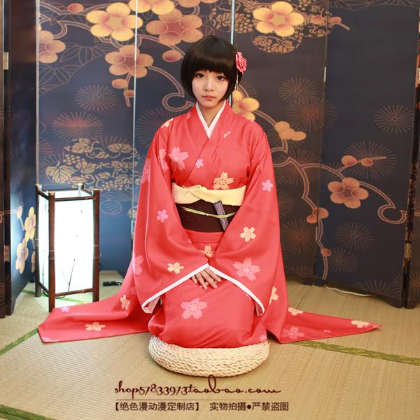 taobao english - #cosplay