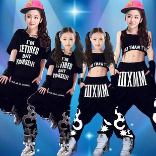 新款成人儿童练功表演出服装爵士舞台HIPHOP裤子短袖嘻哈潮街舞服