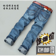 Qiu dong season man new IEE light color jeans han edition cultivate one's morality pants, big yards men's straight tide brand trousers