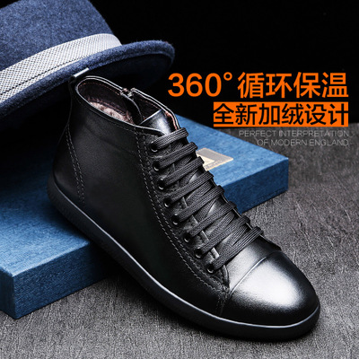 Degree Bonwe winter padded leather casual men's high-top shoes, high shoes tide of England men's velvet big yards