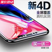 艾伴iphonex钢化膜苹果x手机贴膜10抗蓝光全屏全覆盖透明3d防指纹