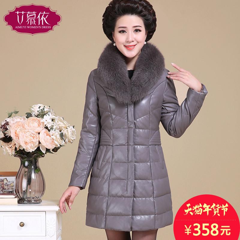 中老年羽绒服女中长款加厚保暖中年女装冬装妈妈装大码老年人外套