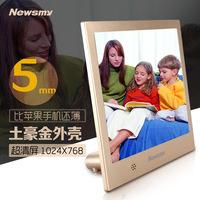 纽曼数码相框电子相册D08MHD 8寸高清视频音乐电子相册超薄插U盘