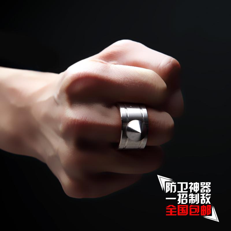 防身武器指虎防身戒指女子防狼器特工防身用品装备防卫者攻击戒指