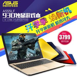 Asus/华硕 A555 A555LF5200五代I5游戏手提笔记本电脑GT930独显2G
