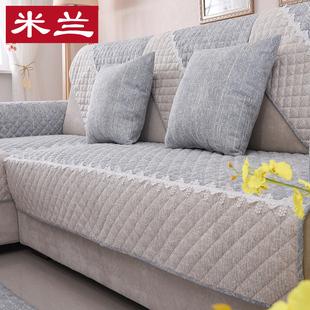 沙发垫布艺四季通用全包防滑坐垫简约现代欧式全盖定做沙发套罩巾