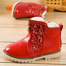 Fall and winter of 2014 new coltsfoot boots the 2-3-6 year old child boots boots boom of the girls Girl children short boots