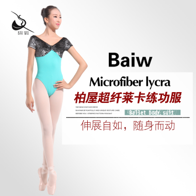 Court Parker house dance ballet clothes and adult clothes leotard ballet dance clothes dance clothes and