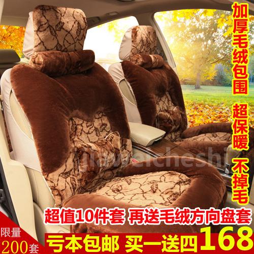新款汽车坐垫冬季毛绒羽绒棉秋冬天汽车座垫保暖冬垫全包加厚