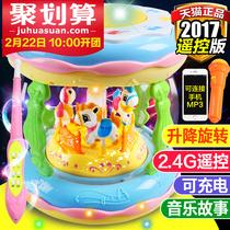 宝宝手拍鼓儿童可充电拍拍鼓早教益智1岁0-3-6-8-12个月婴儿玩具7