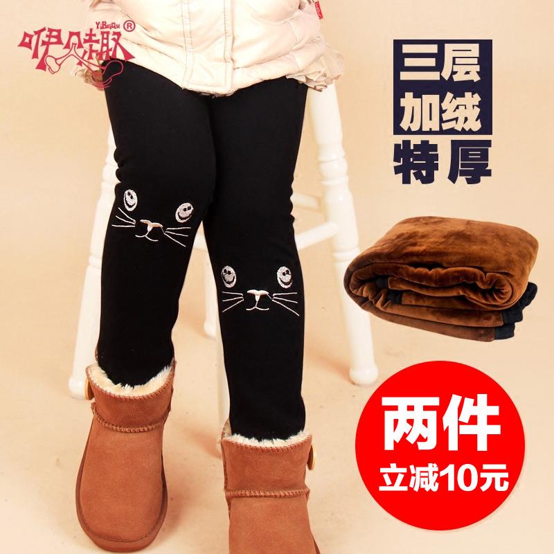 女童三层加绒保暖裤冬款加厚打底裤女宝宝中小童加绒棉裤子