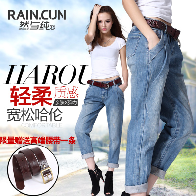 Plus thick velvet harem pants jeans female spring and winter models loose big yards was thin denim harem pants pants collapse tide
