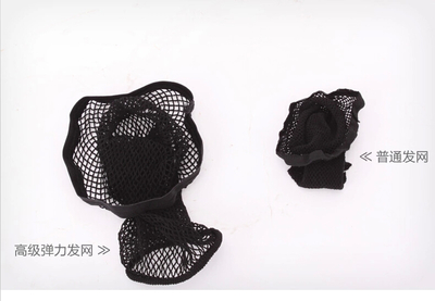 Seemly wig hair net special hair net net net false hairnet cap wig accessories supplies