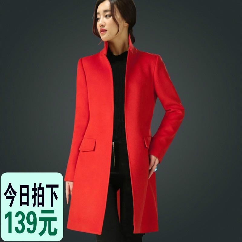 2016秋冬新款韩版立领中长款羊绒大衣女修身毛呢外套大码呢子大衣