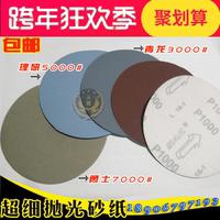 4寸100MM植绒砂纸片电动角磨机自粘拉绒布磨片砂纸磨片圆盘抛光片
