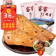 贵食麻辣香辣鸭头卤味熟食零食真空小包装送手套送鸭脖子