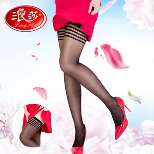 5双浪莎丝袜防勾丝长筒袜女过膝高筒袜子性感肉色中筒超薄美腿袜