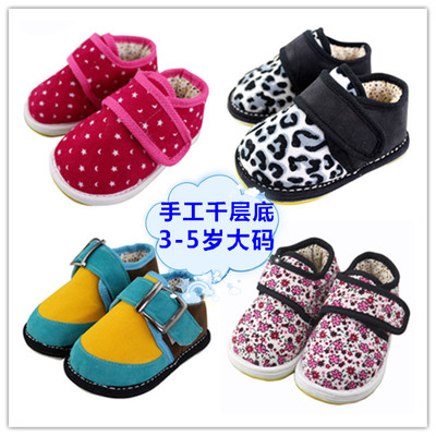 Large yard for children 3-5 years old handmade shoes for men and women with non-slip padded Melaleuca baby thick winter shipping