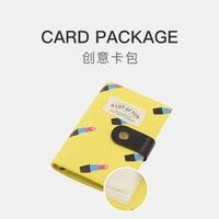 基因乐品 爱美小黄鸭卡包卡套 韩国可爱女士学生多卡位卡套夹