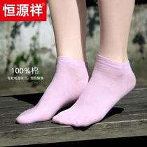 恒源祥白色袜子女低帮女士短袜防臭薄款船袜纯棉浅口夏季运动棉袜