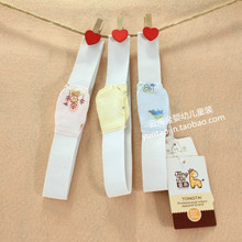 Cloud gold 3 with new baby rubber band authentic baby diaper rope diapers tape diaper elastic strap