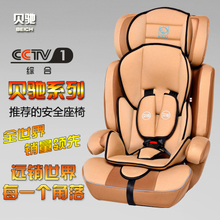 Car use child safety seats onboard isofix interface kia K3 K5 new jiale sorento cerato