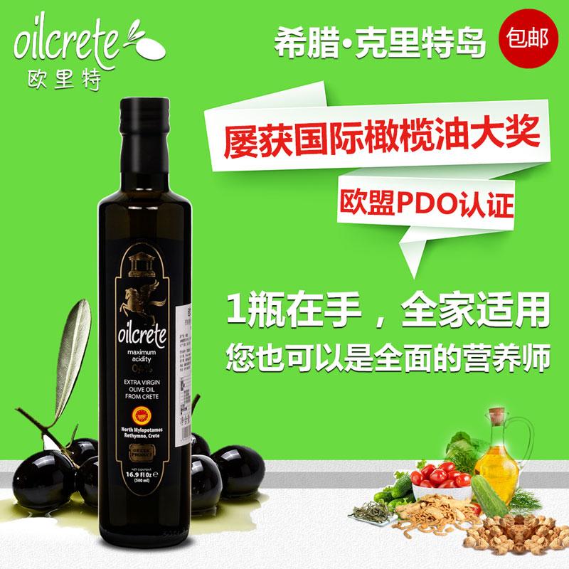 希腊克里特岛原装进口橄榄油500ML 婴儿孕妇食用橄榄油特级初榨