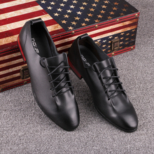 Lohan 'men leisure shoes really joker with low to help the stylist han edition tide pointed small yards men's shoes