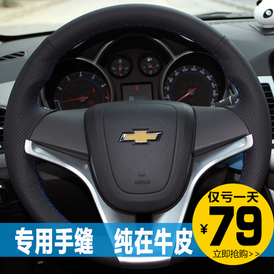 Jun force snow Franco Cruz Mai Rui Bao love CD European Year of cool hand-stitched leather steering wheel cover special car modification
