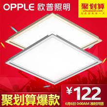 欧普照明LED集成吊顶厨房卫生间平板灯具天花面板300*300面板灯图片
