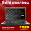 ThinkPad IBM T450 T450 20BVA02 ACD I5-5200U 500G 独显 笔记本
