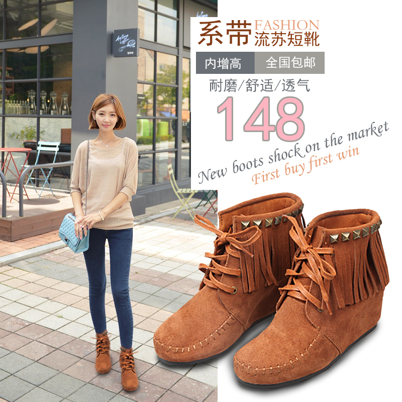Spring and autumn and winter 2014 Korean version of frosted really Pi Tangka boots fringed boots women within the higher female British high-heeled female footwear