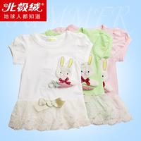 北极绒2015正品新款女孩儿童夏季圆领短袖T恤花边女童夏季兔子