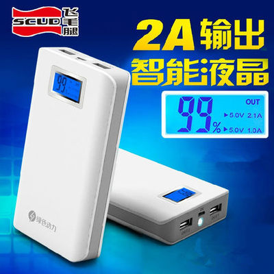 Scud mobile power 10000 Green Power G521 smartphone battery ipad dual USB charging treasure