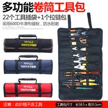 金骑士多功能工具包卷筒式插袋水电工家电维修帆布手提收纳包包邮