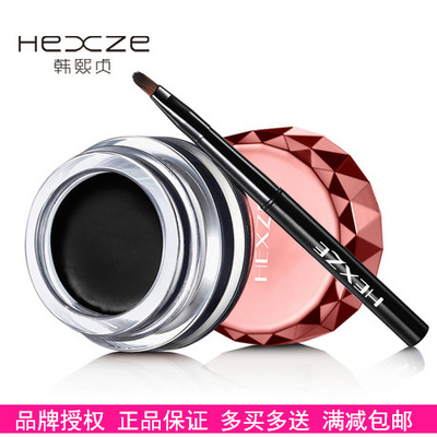 Authentic Korean Han Xizhen charm waterproof eyeliner pen eyeliner is not blooming makeup makeup brush is not attached