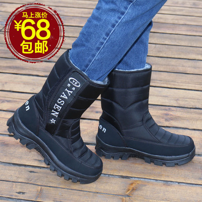 Mens Waterproof Boots at SportsDirectcom