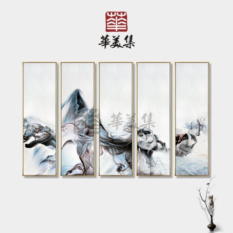 ... 意境装饰画 现代新中式客厅背景五联画禅意画酒店画